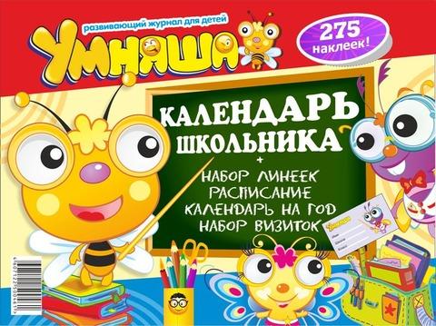 imgonline-com-ua-resizeXViZKGPjM9q2
