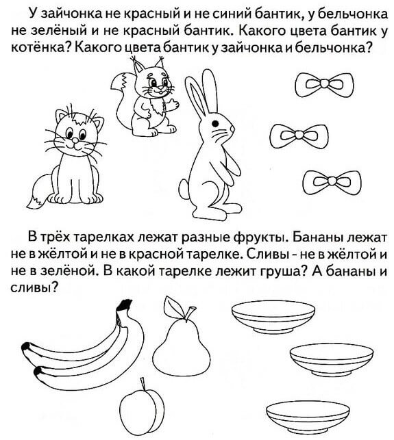Предметы и животные