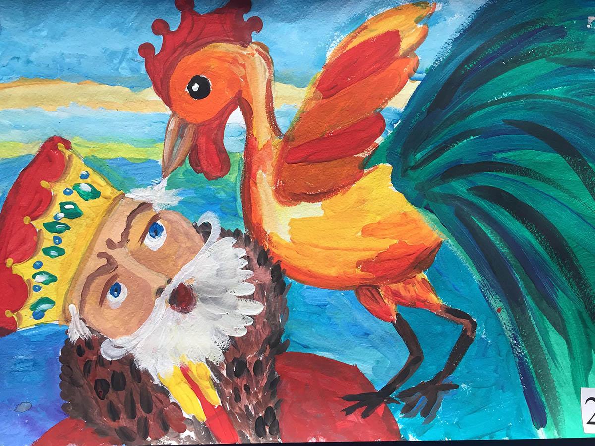 Детские конкурсы рисунков a с пушкин