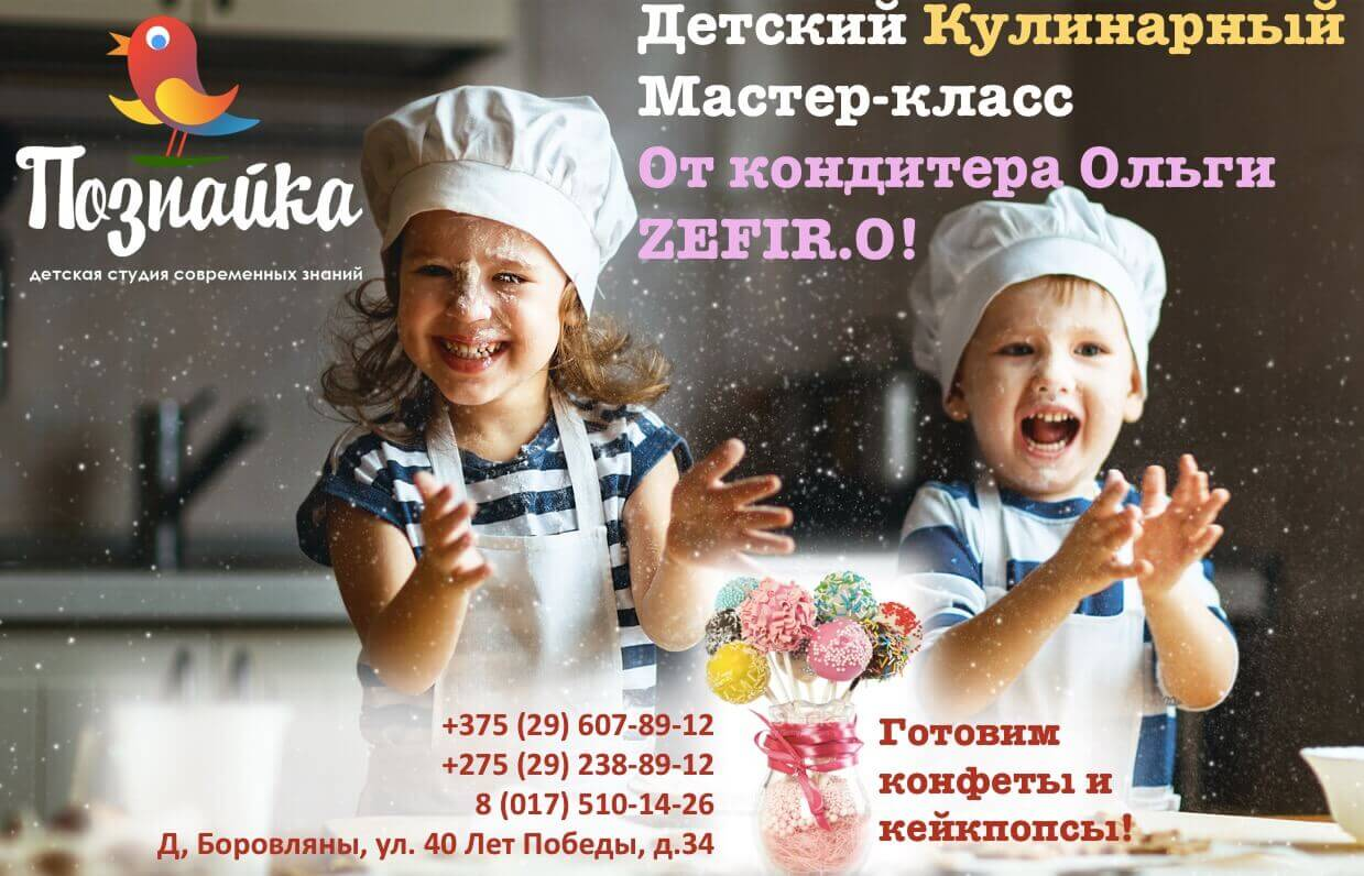 img_8579-28-02-18-01-02-1