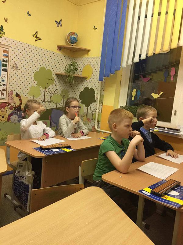 Дети учатся считать в уме
