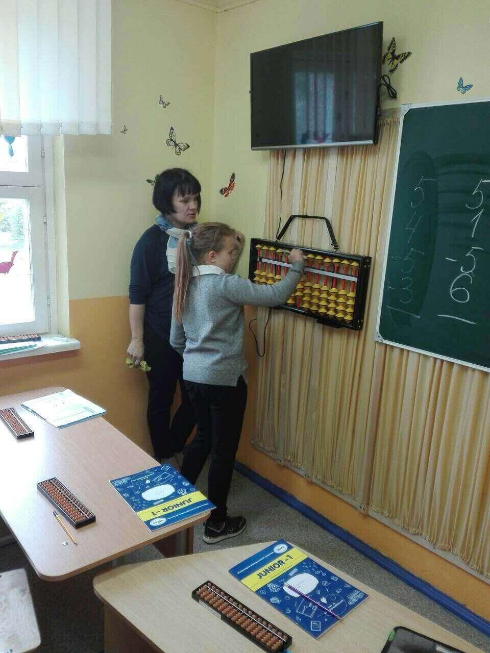 Ментальная арифметика обучение для детей