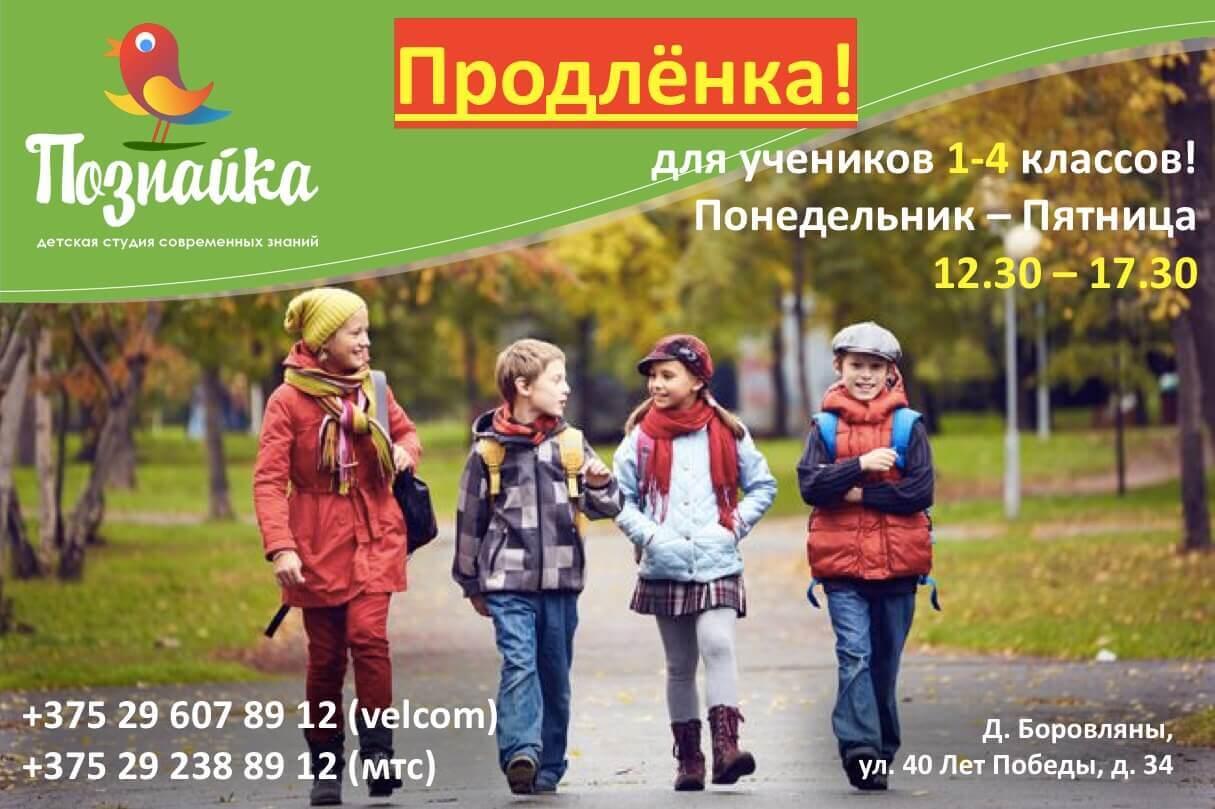 img_5378-11-09-18-07-27-2