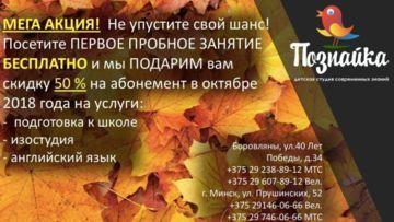 img_5474-17-09-18-09-41-360x260