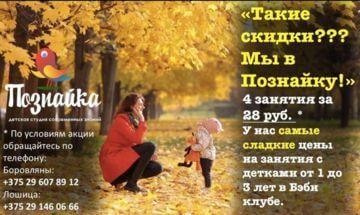 img_5475-17-09-18-09-41-360x260