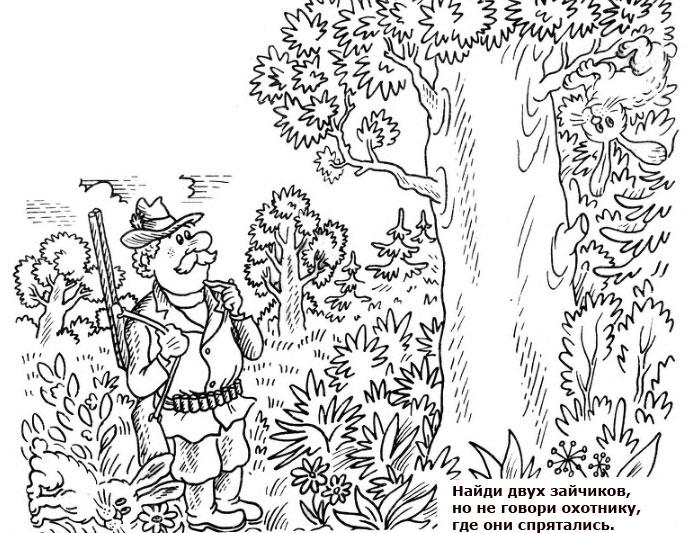 Охотник и зайцы в лесу