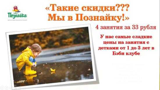 borovlyany